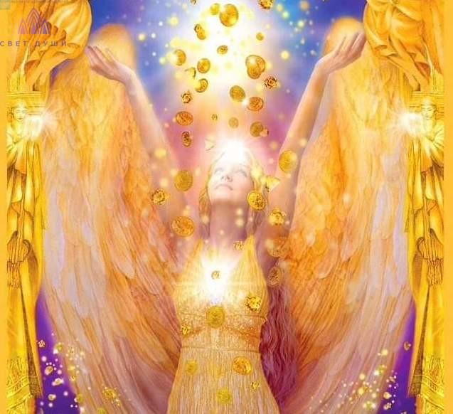 Исцеление в Потоке Любви и Благодарности. Медитация от Светланы.